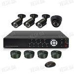 Готовый 4-х камерный DIY комплект проводного видеонаблюдения для самостоятельной установки (3 уличных камеры + 1 внутренняя купольная камера) (мод. KT7604AD-A Kit 4)
