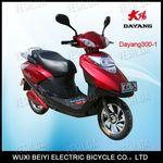 Электроскутер Dayang300-1 TDR905Z2