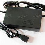 Зарядное устройство 48V 2,5А