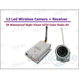 Набор беспроводная наружная влагозащитная радио видео камера с 12 IR светодиодами 1.2 Ghz + приёмник видеосигнала (Модель A-12IR), фото 1