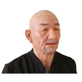 "Близко реалистичная маска ""Asian"""
