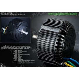 Электромотор Golden Motor HPM5000B-72V, фото 1