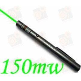 Зеленая лазерная указка 150мВт, фото 1