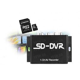 Портативный бюджетный одноканальный мини видеорегистратор DVR с разрешением 640х480 с звуком модель SD DVR и RS485, фото 1