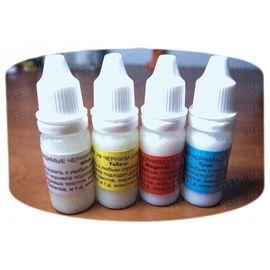 Невидимые чернила в обычном свете и видимые в УФ (ультрафиолетовые UV CMYK СНЧП) чернила для струйного принтера 4 цвета, фото 1