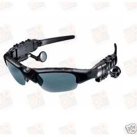 Cолнцезащитные универсальные MP3 радио очки со встоенным MP3 плеером, FM радио с памятью 2Gb, фото 1