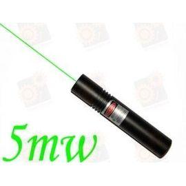 Профессиональная зеленая лазерная указка 5мВт, фото 1