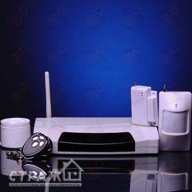GSM-сигнализация для дома, офиса, гаража, склада Страж MULTIZONE II, фото 1