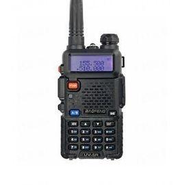 Мощная 5W профессиональная VHF/UHF 2-х диапазонная 136-174/400-480MHz радиостанция с FM радио и дальностью связи до 10 км (мод. BaoFeng UV-5R), фото 1
