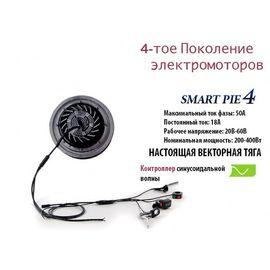 "Электронабор Smart Pie 4 передний привод мотор-колесо в сборе 12"" дюймов, фото 1"