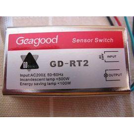 Инфракрасный включатель/выключатель GD-RT2 50-60 Hz, фото 1