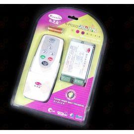 Дистанционный включатель/выключатель K-PC822, фото 1