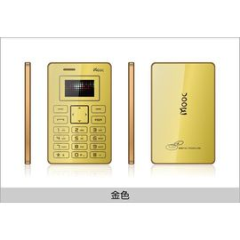 Ультратонкий телефон (кардфон) Mooc X5, фото 1