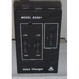 8-ми режимный изменитель голоса для городских телефонов, компьютера или ноутбука (мод. VC-30T), фото 1